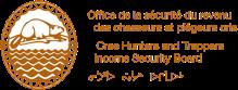 Logo de Office de la sécurité du revenu des chasseurs et piégeurs cris